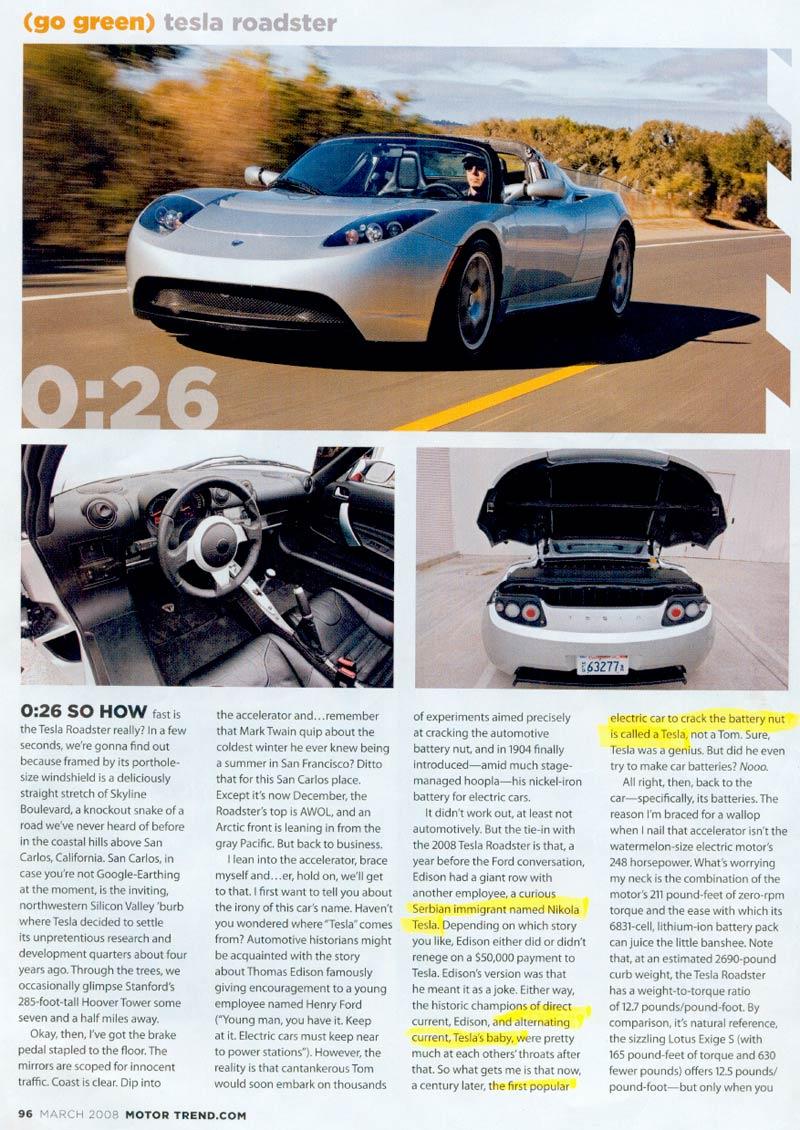 Motor Trend Magazine Motor Trend Magazine
