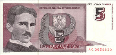 Yugoslavian Tesla Money
